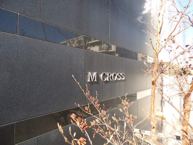 M-CROSS外観画像